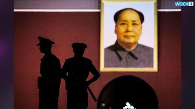 Security Tight On Eve Of Tiananmen Anniversary