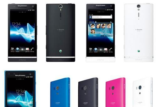 Sony Ericsson keeps busy before the break-up, intros Xperia NX and Xperia acro HD for Japan
