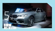 全新BMW M5與M550i 強勢重磅登場