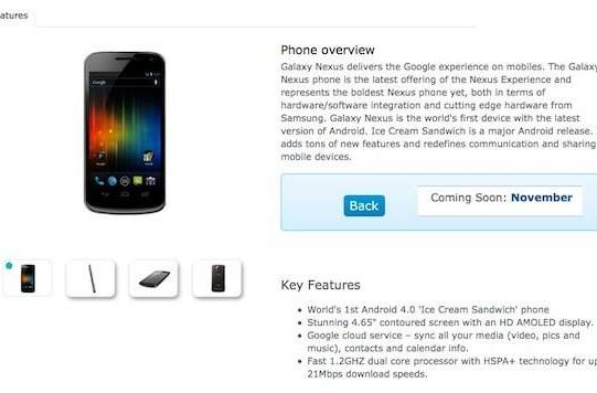 O2's Galaxy Nexus landing page confirms November availability, forgets to add price