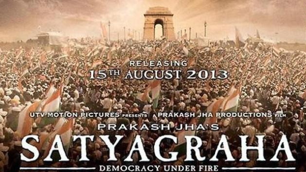 First Look of Satyagraha