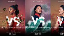 【習慣好戲】SK-II STUDIO X 奧運選手強勢呈獻《VS》動畫系列影集 ─ 見證女性改寫命運的瞬間!