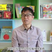 【Kids Up 不停學 更快樂】【Aman Chiu 親子英語教室】第一集「Growing Up 我長大了」