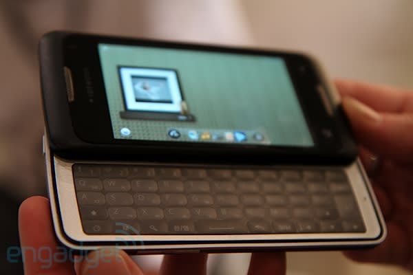 Inbrics M1 is the thinnest Android slider we've seen, probably everything we ever wanted