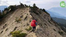 想要開始爬山前  先來了解登山裝備輕量化的必要性