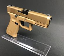 The Army Passed on This Glock Gun (And It Could Be Your Gain)