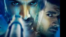 Yahoo Review: Force 2