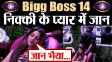 Jaan Kumar Sanu asks Nikki Tamboli to be his girlfriend; She calls him bhai