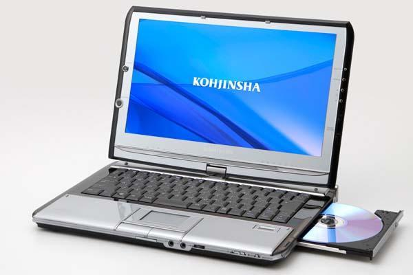 Kohjinsha's 11.6-inch EX6 convertible tablet says XP, means Windows 7