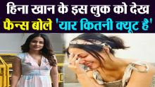 Hina Khan In Pink Short Dress Fans Call Her Cute And Demanded More Work For Her