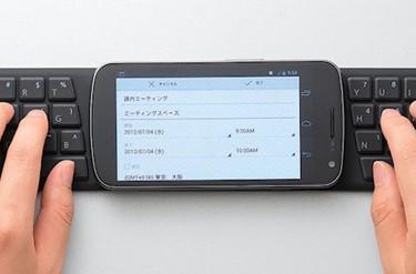 Throwaway NFC keyboard improves productivity, reduces bank balance