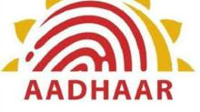 What Is Masked Aadhaar? How To Download It?