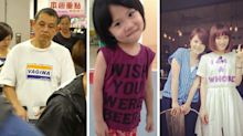 People in Shanghai are wearing seriously offensive slogan tees