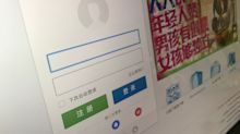 The forgotten 'Facebook of China' is sold for $20M