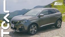 法式新品味 Peugeot 3008 2.0L BlueHDi GT 新車試駕 - TCAR
