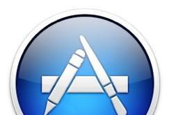Mac App Store devs need careful code validation, otherwise downloads can be copied