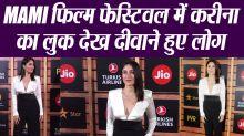 BEBO Kareena Kapoor looks Gorgeous in 21st MAMI Festival