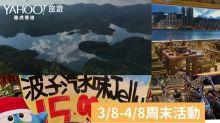 【香港半日遊】九龍遊一條路線!行五桂山兼食海鮮+驚安之殿堂