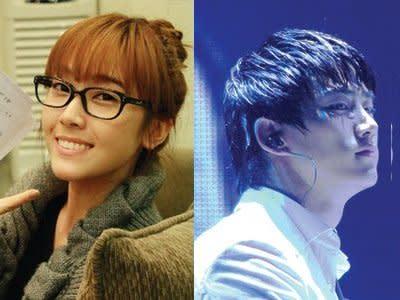 SNSD Jessica och taecyeon dating är kol dating opålitlig