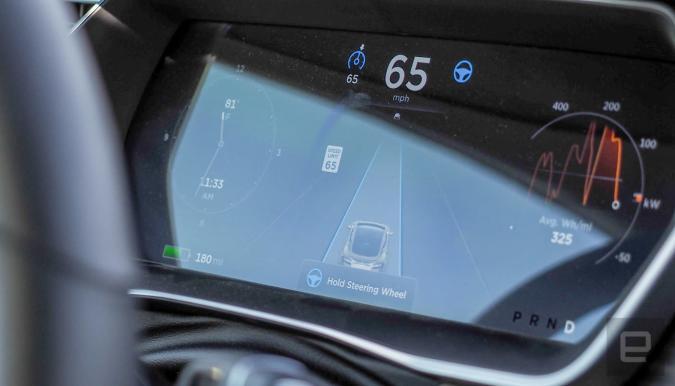 Investigation clears Tesla for fatal Autopilot crash