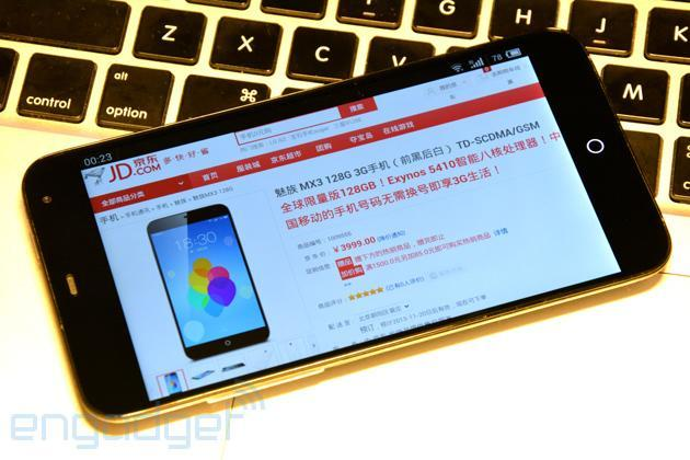 Meizu plans to begin selling smartphones in the US next year