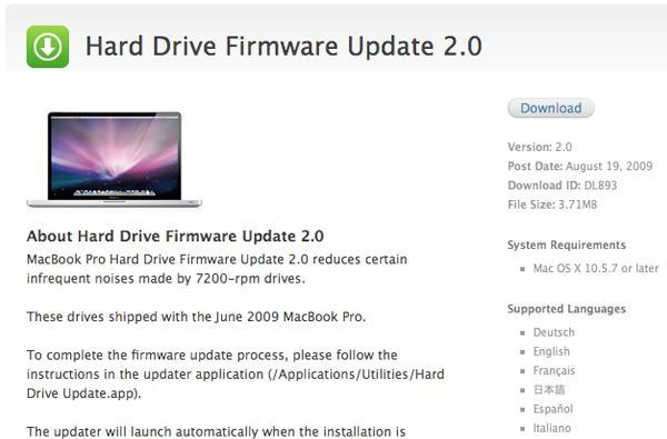 Apple releases MacBook Pro firmware to silence those 7200 RPM HDDs