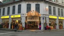 Old Chang Kee opens flagship coffee house at location of first stall 62 years ago