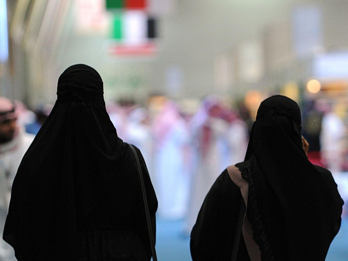 the lack of sun exposure among saudi women in canada Workingcom - canada's most comprehensive job search engine find your dream job today.