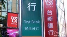 銀行申設分行意願低 今年上半年再度掛零