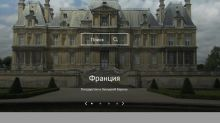 Le gouvernement russe va allouer 2 milliards de roubles au projet d'encyclopédie russe pour concurrencer Wikipédia