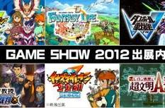Level-5's TGS lineup includes playable Layton vs. Ace Attorney and two unannounced games