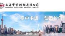 【363】上海實業斥1.6億人幣增持五芳齋