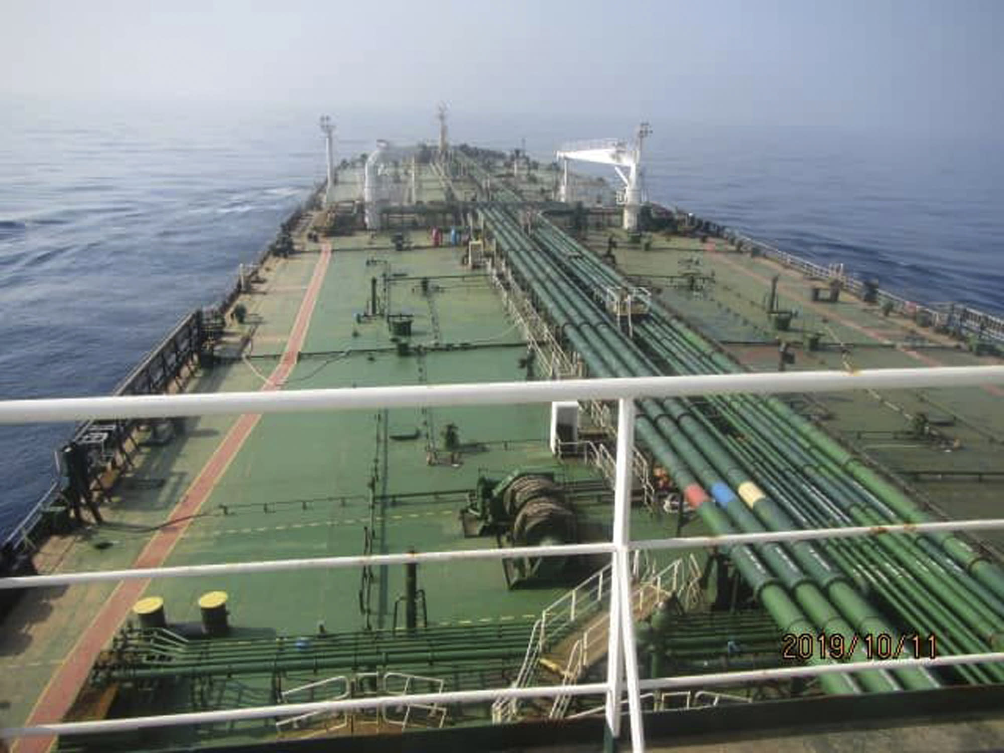 Iranian official says oil tanker attack will not go unpunished