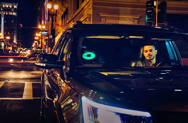 Uber adds new features to ensure a smooth pickup