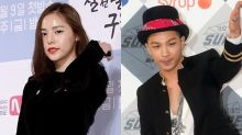 BIGBANG's Taeyang to marry actress Min Hyo-rin in February 2018 before enlistment