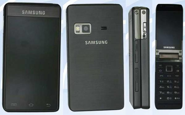 Samsung announces GT-B9120 for Android flip phone fans in China