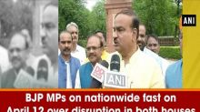 BJP MPs on nationwide fast on April 12 over disruption in both houses by Congress