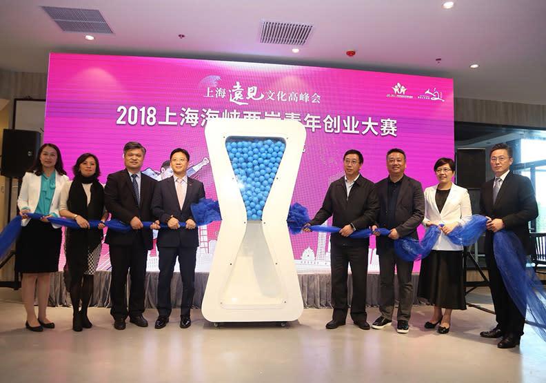 上海打造創業沃土 提供新舞台