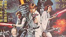 Rare 'Star Wars' poster fetches £10,455 at auction