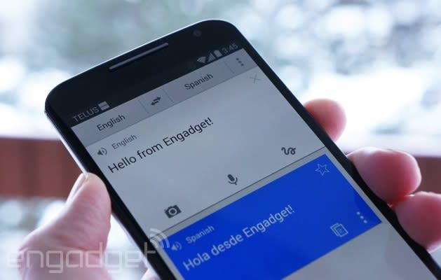 Google moves one step closer to becoming a universal translator