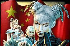 Guild Wars beta testing to begin in China