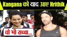 Kangana remembers Hrithik after hearing Sara and Sushant's love story