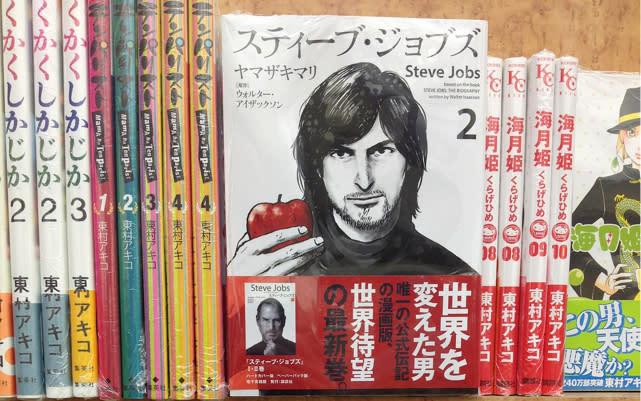 Steve Jobs is a Japanese manga star