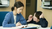 REVIEW: Kim Ji Young Born 1982 highlights gender discrimination
