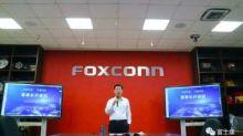〈鴻海董事長開放日〉劉揚偉:集團企業文化將更開放 溝通也會更透明