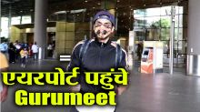 TV actor Gurumeet Chaudhary Spotted at Airport: Check Out
