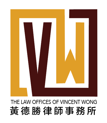 The Law Offices of Vincent Wong Reminds Investors of Important Class Action Deadlines