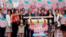 曾被點名接副閣揆 陳時中、沈榮津出席活動又同台