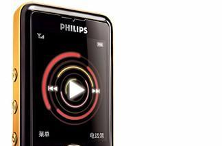 China-bound Philips M600 touts SRS WOW technology