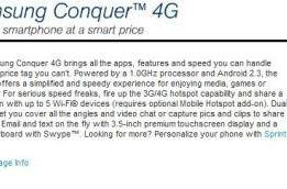 Samsung Conquer 4G now ready for your purchase on Sprint